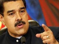 ونزوئلا وامدهندگان را به مذاکره بر سر بدهی دعوت کرد
