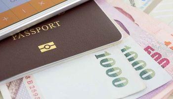آخرین قیمت ارز مسافرتی؟