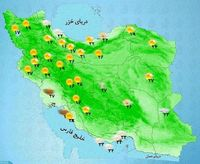 پیش بینی وزش باد در تهران