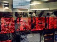 ضرورت آشنایی با مفاهیم بازار مالی در بازار سهام
