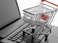 اندر مزایای خرید کالا از اینترنت