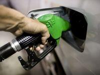 ملاحظاتی که در افزایش قیمت بنزین باید دیده شود