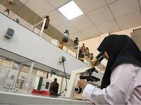 خدمات آزمایشگاهی تحت تاثیر طرح تحول سلامت