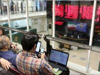 تلاقی دو نگاه  سود محور و دارایی محور در بازار سرمایه