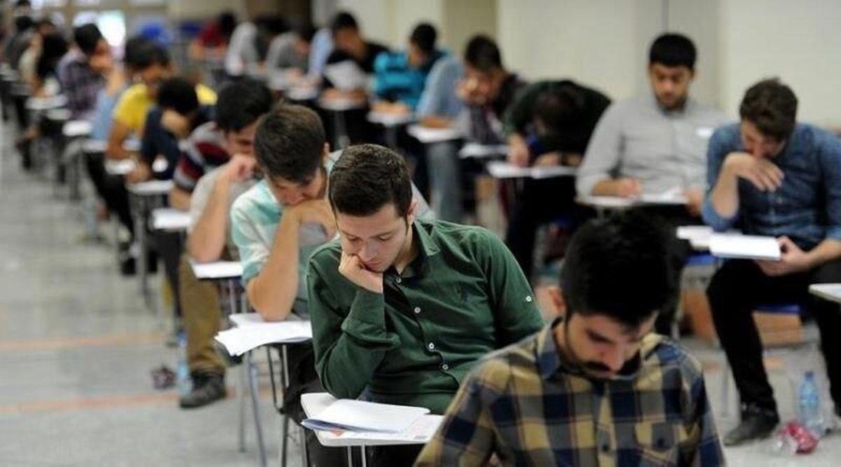 خبر مهم برای دانشجویان پیام نور