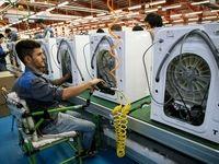 6 میلیونشغل در معرض تهدید