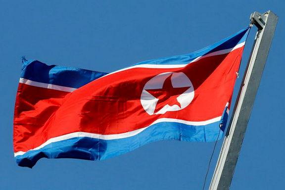 واکنش کره شمالی به تمدید تحریمهای آمریکا