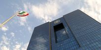 گزارش عملیات اجرایی سیاست پولی / ۶۶هزار میلیارد ریال اوراق توسط بانک مرکزی بازخرید شد