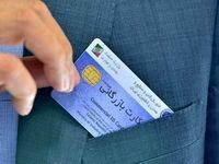 کارتهای بازرگانی مقصرند یا سیاستهای ارزی؟