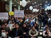 اعتراض برخی از دانشجویان به روحانی و ترک جلسه در دانشگاه تهران