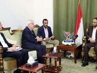 یمن شروط مذاکره را اعلام کرد