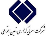 پشت پرده حمایت وزیر کار از حاشیه سازی نفت پاسارگاد/ پدرخواندگی شستا دست از سر نفت برنمیدارد!