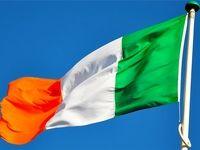 مرگ وحشتناک 3کودک در کلبه وحشت ایرلند