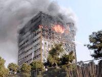 قرارگیری خانواده شهدای پلاسکو تحت پوشش امور ایثارگران شهرداری تهران