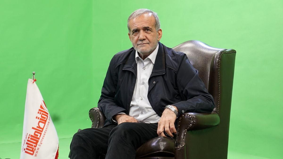 اصلاحیه بخشی از متن گفتوگوی مسعود پزشکیان با اقتصادآنلاین