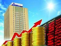 عملکرد مثبت مالی بانک صادرات ایران و باقی ماندن در بین ۵۰ شرکت برتر بورسی