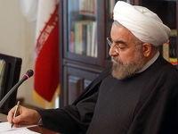 رئیسجمهور «قانون بودجه۹۸ کل کشور» را ابلاغ کرد