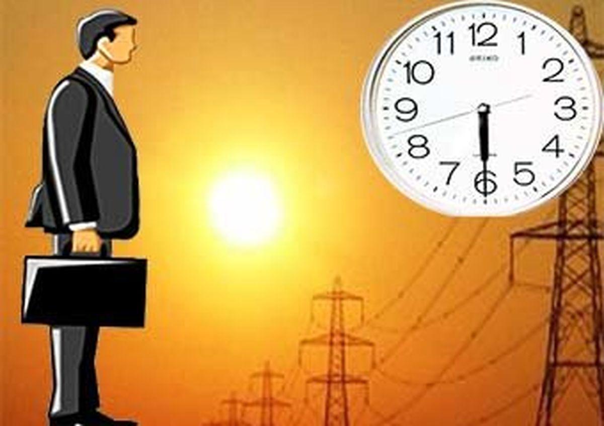بازگشت ساعت کار به روال قبل/ سرپوش گران قیمت بر ضعف مدیریت تولید برق