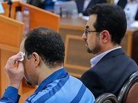 دادگاه سیدعباس عراقچی به روایت تصویر