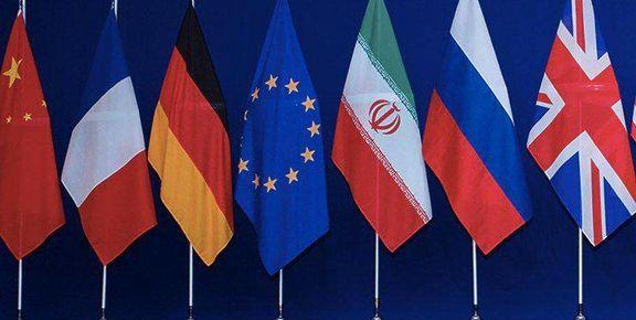 اروپاییها در جلسه برجام، ایران را به اِعمال «مکانیسم ماشه» تهدید میکنند
