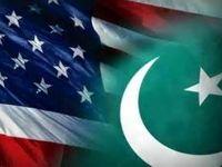 استفاده پاکستان از یوان، دهن کجی به ترامپ