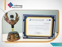 کسب «رتبه برتر» توسط روابط عمومی بیمه ملت
