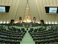پایان بررسی بودجه۹۷ در مجلس/ مجلس هفته آینده جلسه علنی ندارد