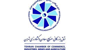 فزونی به جمع غایبان انتخابات اتاق تهران پیوست