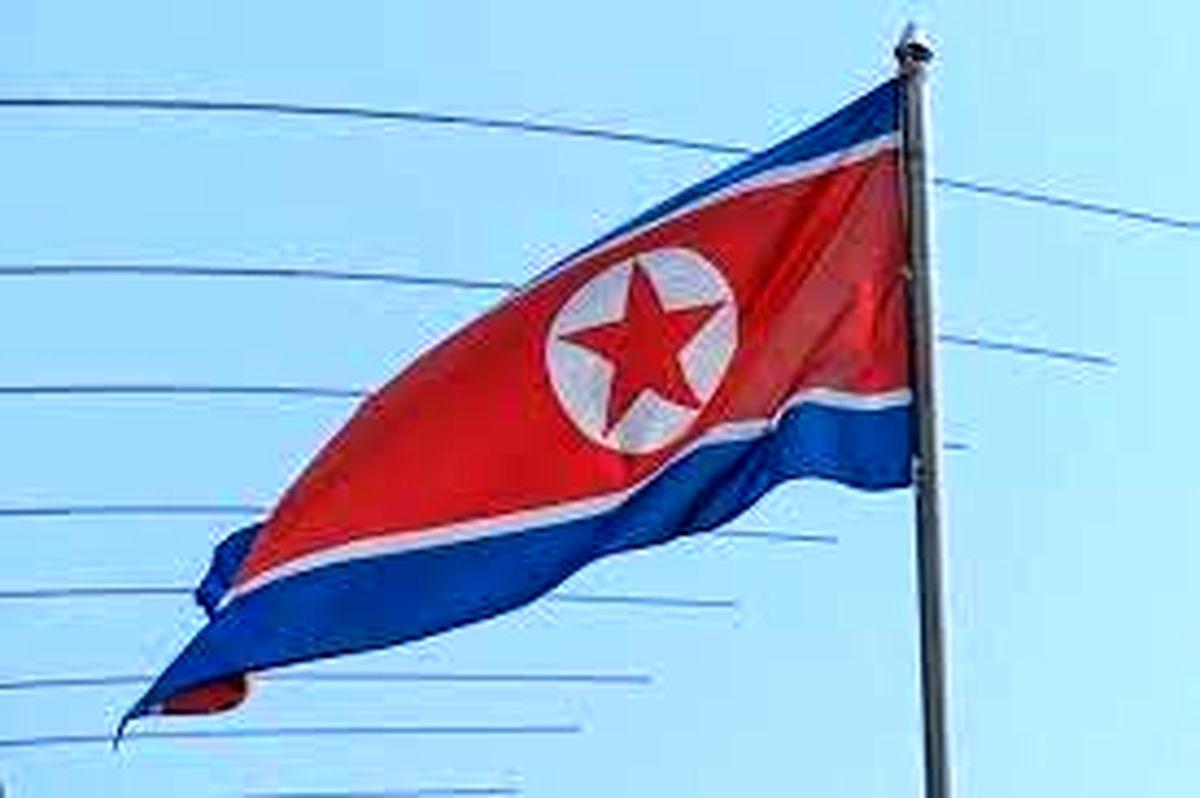 تعطیلی سفارت ۱۲کشور در کره شمالی