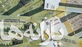 ۶۷درصد؛ موافقان حذف یارانه ثروتمندان