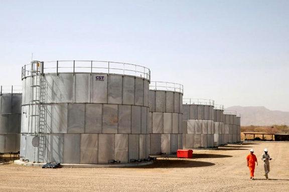 تخفیف روی نفت آمریکا افزایش یافت