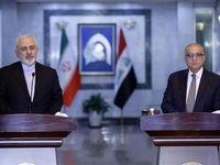 ایران و عراق در حوزه انرژی یادداشت تفاهم امضا میکنند