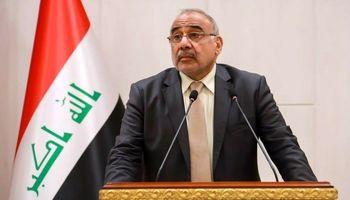 حمایت کردستان عراق از عبدالمهدی