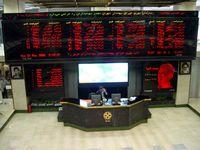 شرکتهای بازار سهام منتظر تائید یک لایحه از سوی شورای نگهبان/ مذاکرات دولت و مجلس برای تصویب نهایی معافیت مالیاتی افزایش سرمایه