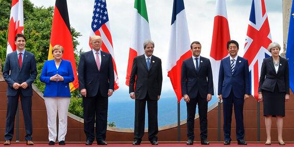 آمریکا با فرانسه وارد جنگ تجاری میشود؟