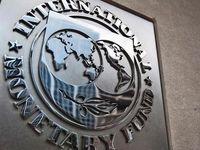 جنگ تجاری رشد اقتصادی جهان را کند میکند