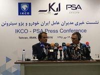 تامین مالی قرارداد پژو و ایران خودرو از طریق بانکهای ایران