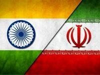 جزییات مراودات تجاری ایران و هند/ جایگزینی روپیه ــ ریال بهجای دلار
