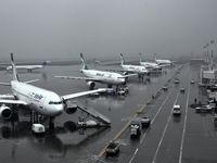صدور 484مجوز پروازی برای ایام اربعین