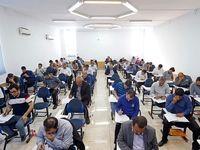 ۲آزمون استخدامی جمعه ۲۷دی ماه برگزار میشود