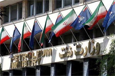 توضیحات وزارت نفت درباره ابهامات قرارداد با توتال