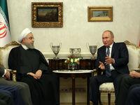 تعامل دوستانه مسئولان ایران و روسیه در تامین منافع دو ملت و منطقه است/ اقدامات ایران در کاهش تعهدات برجامی گامی در راستای حفظ برجام و تعهد کامل طرفین آن است