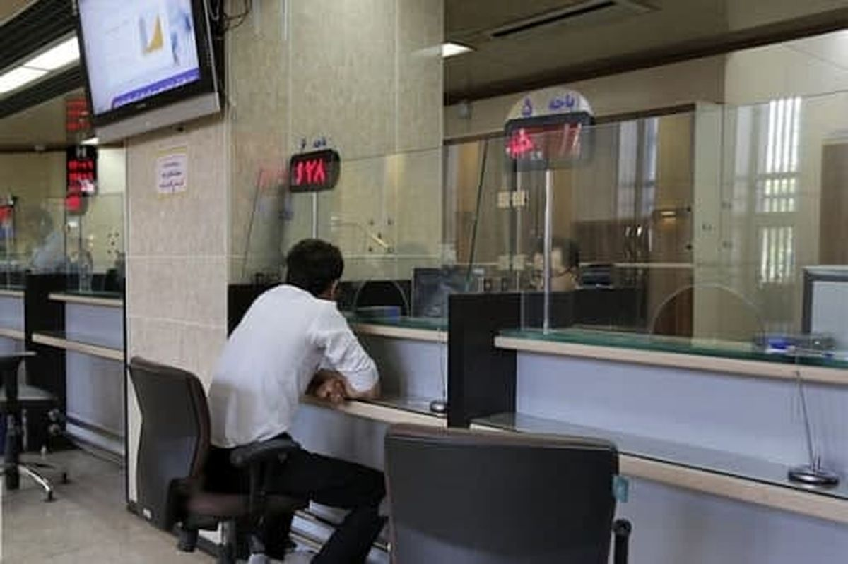 ساعت کار بانکها فردا تغییر میکند