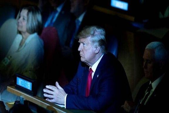 حضور سرزده ترامپ در نشست فوقالعاده سازمانملل