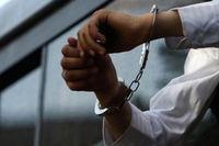 دستگیری اختلاسگر ۴۹میلیارد ریالی در زنجان