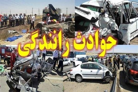 تصادف جادهای 4کشته و 18زخمی بر جا گذاشت +عکس