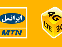 ایرانسل بسته اینترنت ویژه عید سعید فطر ارائه کرد