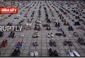 اعتراضات کفشی برای ادای احترام به مردم غزه +فیلم