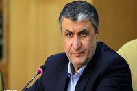 تکلیف همه ایرانیان به ثبت اطلاعات ملکی خود از ۱۹فروردین