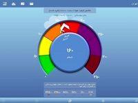 بحث مجری تلویزیون با مدیرعامل شرکت کنترل کیفیت هوا +فیلم